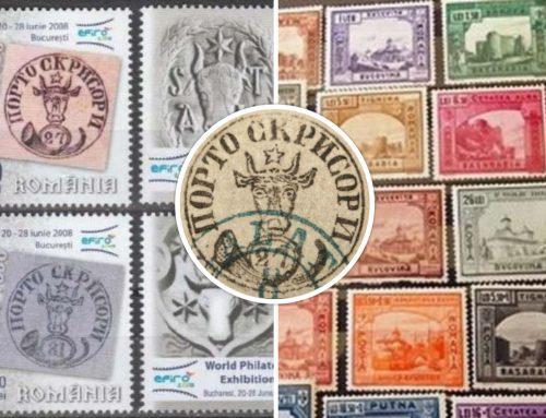 Ziua mărcilor poștale românești (15 Iulie)